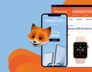 Foxtrot e-commerce