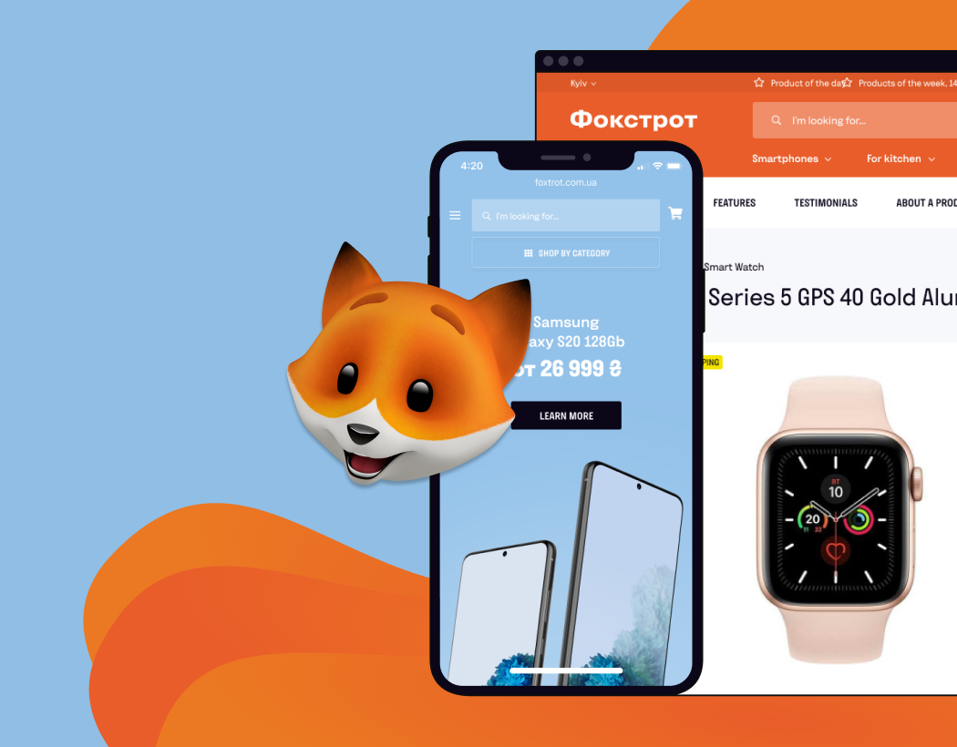 Foxtrot e-commerce